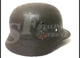Steel helmet M35 from Beketovka