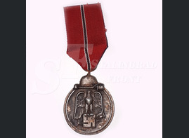 The Eastern Front Medal from Ukraine