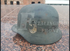 "Steel helmet M40 from ""village Tregubovo"""