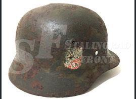 "Steel helmet M35 from ""Kuzmichi"""
