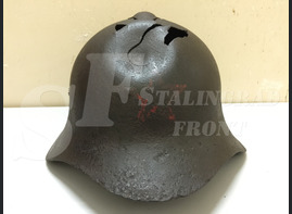 "Steel helmet SSh-36 from ""Vertyachy"""