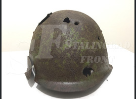 Steel helmet SSh-39 from Vertyachy