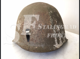 Steel helmet SSh-40 from Verkhne Kumsky