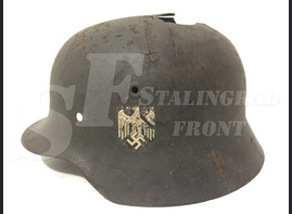 Steel helmet M40 from Obliwskaya