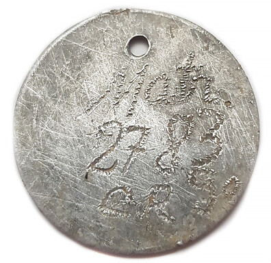 Romanian dogtag / from Stalingrad