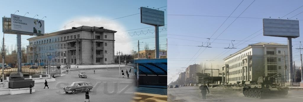 School №3 is across the street from the Stalingrad tractor plant