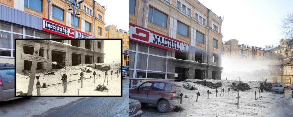 The same place, only after the end of the battles in 1943