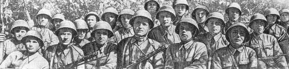 A group of soldiers and commanders of the 1379th Infantry Regiment of the 87th Infantry Division