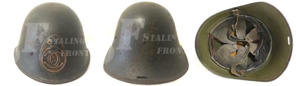 Romanian helmet of WW2