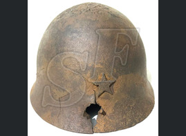Japanese WW2 helmet / from Guam