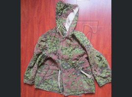 Camouflage jacket SS