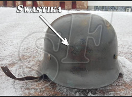 German steel helmet M35 from village Vertyachiy
