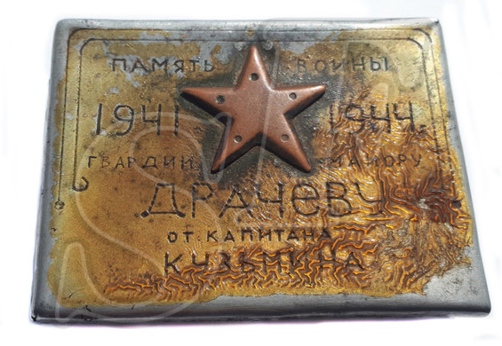 Cigarette case of soldier of Red Army